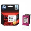 Картридж HP 650 цветной (CZ102AЕ)